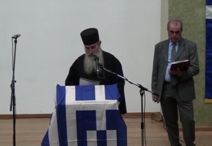 π. Ἀρσένιος Βλιαγκόφτης: «Τὸ πνεῦμα τοῦ '40. Ἄλλοτε καὶ σήμερα» (βίντεο)