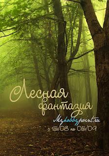 http://myhobbypoint.blogspot.ru/2016/08/blog-post_15.html