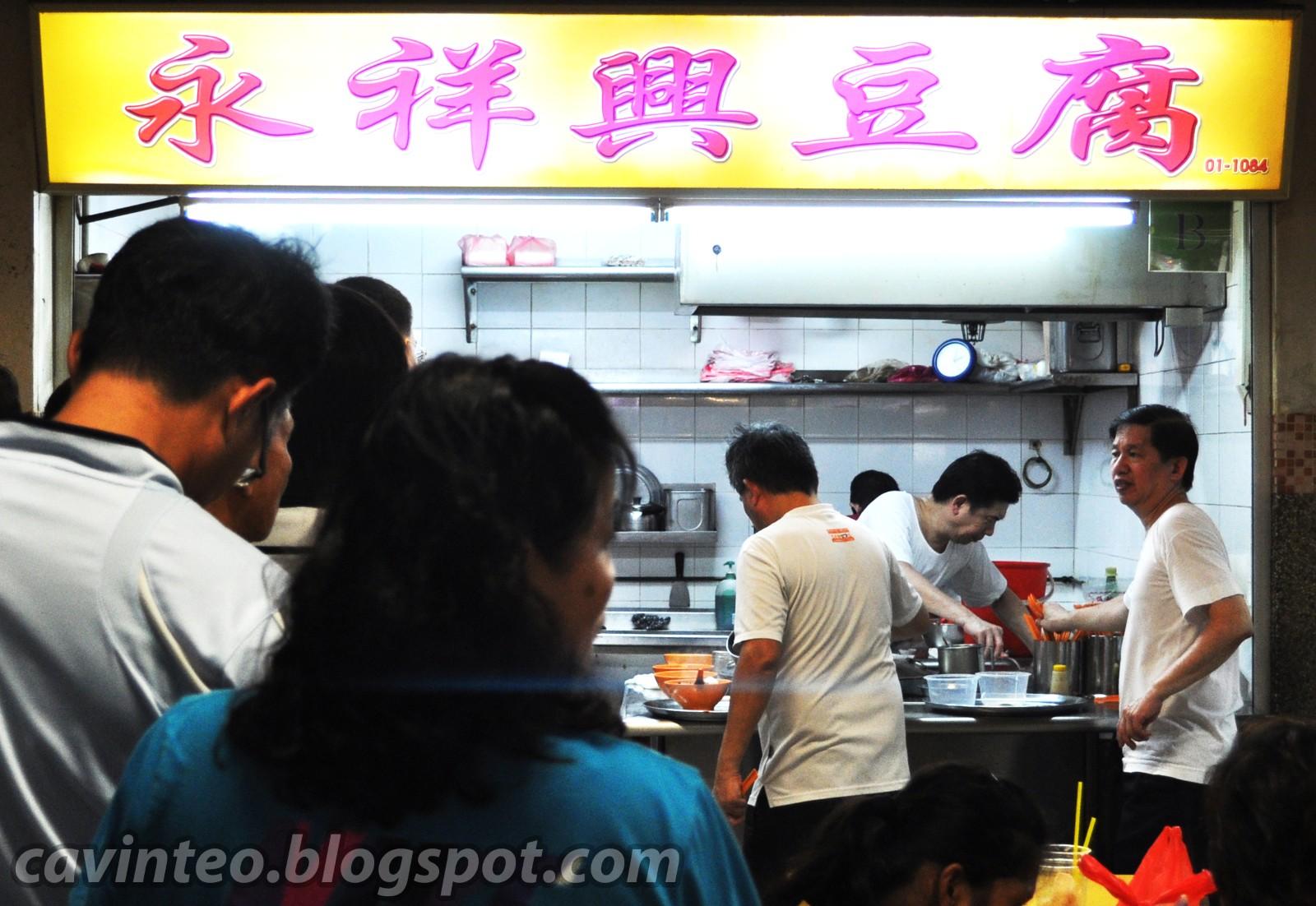 Entree Kibbles: Famous Yong Xiang Xing Yong Tau Foo (驰名永