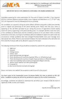 MEGA Metro Exam Admit card notice