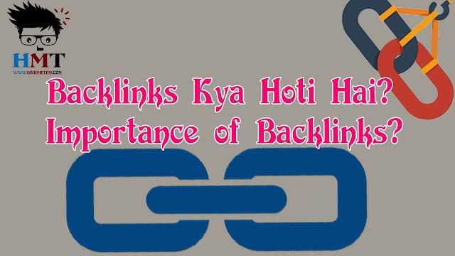 Backlinks भी अन्य साधारण लिंक की तरह है एक लिंक होती है लेकिन अगर सही मायने में देखा जाए तो यह एक ब्लॉगर के लिए काफी ज्यादा महत्वपूर्ण होती है। Backlink आपके वेब पेज या फिर आपके Blog को लिंक कराने के लिए काफी सहायक होती है।, what is backlinks in seo, off page seo in hindi, sitemap in hindi, on page seo techniques in hindi, backlink kaise banaye, dofollow and nofollow in seo, web directory in hindi, backlinks kya hote hai or kitne prakar, domain authority kya hota hai in hindi, dofollow and nofollow in hindi, facebook se dofollow backlink kaise banaye, backlink definition in hindi, what is backlink, what is backlinking websites, what is backlinking in seo, what is backlinko, what is backlink in seo with example, what is backlink in hindi, what is backlink profile, what is backlink checker, what is backlink maker, what is backlink creation, what is backlinking strategy, what is backlink in seo, what is backlink and how we can get, what is backlink indexing, what is backlink url, what is a backlink seo, what is a backlink to your website, what is a backlink profile, what is a backlink strategy, what is a backlink raster, what is a backlink url, what is a backlink checker, what is a backlink generator, what is a backlink indexer, what is a backlink audit, what is a backlink in wordpress, what is a backlink in marketing, what is a backlink program, what is a backlink report, what is bad backlink, what is backlink in blogger, what is a blog backlink, what is the best free backlink checker, what is backlink counter, what is competitor backlink analysis, what is contextual backlink, what is backlink domain, what is dofollow backlink, what is da backlink, what does backlink mean, what does backlink, what do backlink mean, what is definition of backlink, what is backlink example, what is external backlink, what is backlink for website, what is do follow backlink, what is backlink generator, what is google backlink, what is gsa backlink, what is a good backlink, what is a whit