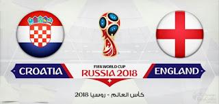 موعد وتوقيت مشاهدة مباراة انجلترا وكرواتيا اليوم ضمن كاس العالم 2018