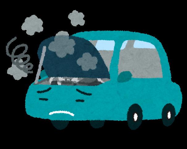 故障した車のイラスト | かわいいフリー素材集 いらすとや