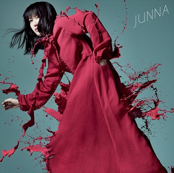 JUNNA – Akaku, Zetsubou no Hana by JUNNA [Nodeloid]