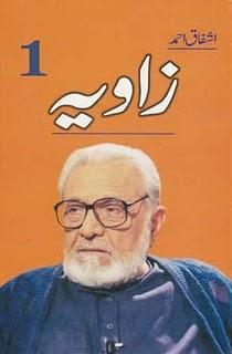 ZAVIA AHMED DOWNLOAD PDF ASHFAQ FREE