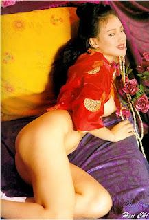 Qi lingerie shu