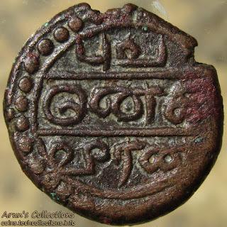 [MTN001] Bhuvaneka veera coin