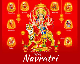 navratri-greeting-card-2017