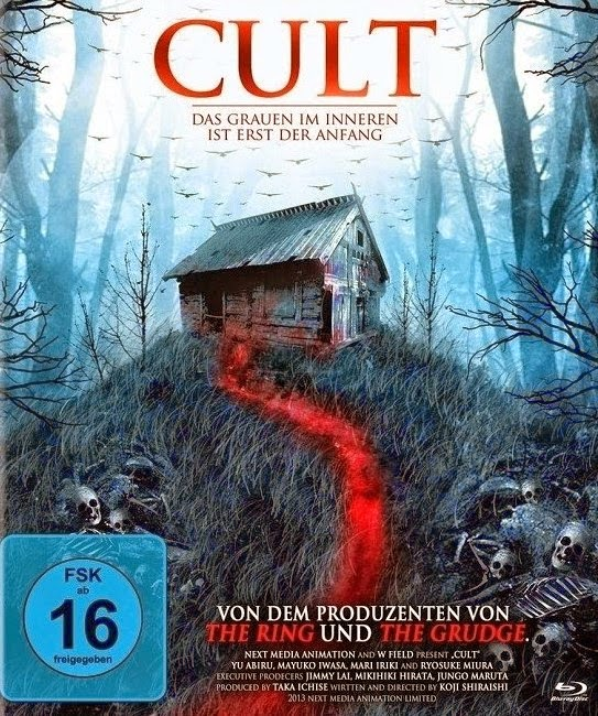 Cult 2013 BRRip  ταινιες online seires oipeirates greek subs