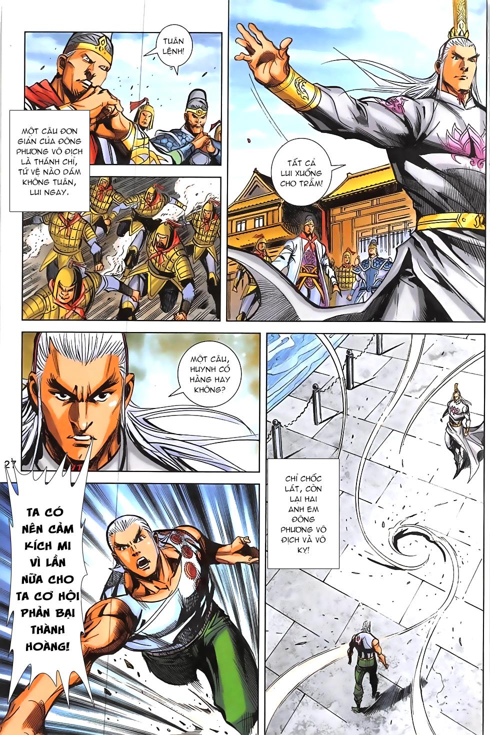 Hoàng Giả Chi Lộ Chap 19.1 - Next Chap 20