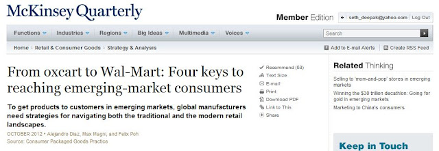Pdf mckinsey quarterly