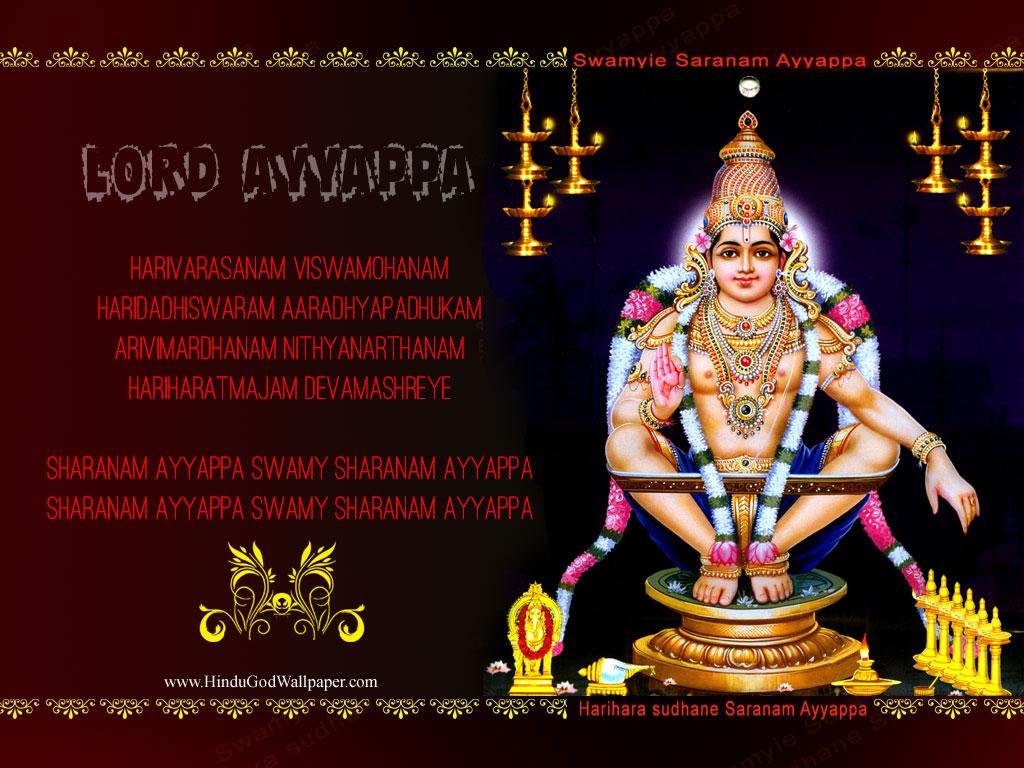 Lord Ayyappa Hindu God Wallpapers Free Download
