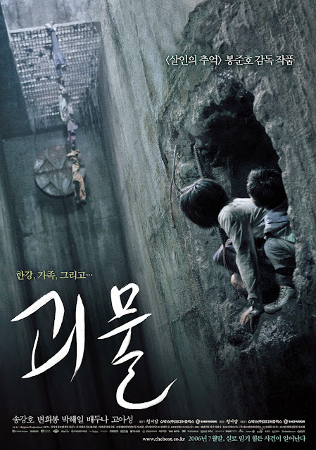 Sinopsis The Host / Gwoemul / 괴물 (2006) - Film Korea