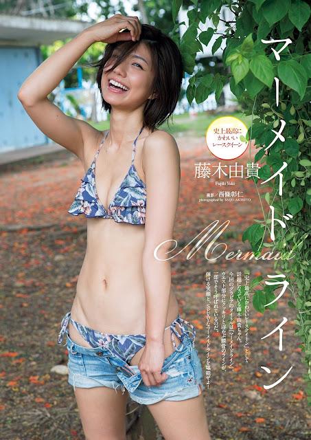 藤木由貴 Fujiki Yuki Mermaid Line Images