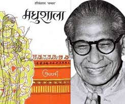 Greatest poet of hindi in indian history.