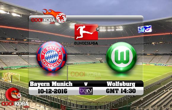 مشاهدة مباراة بايرن ميونخ وفولفسبورج اليوم 10-12-2016 في الدوري الألماني