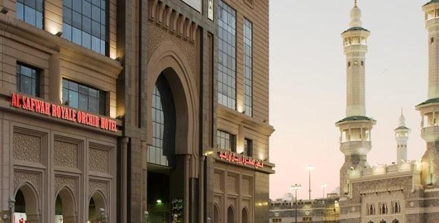 ارخص حجز لفنادق مكة المكرمة والقريبة من الحرم