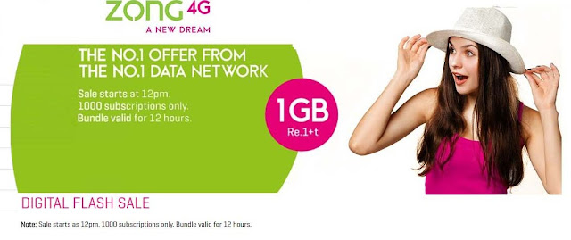 Zong 1GB Free Internet trick 2017