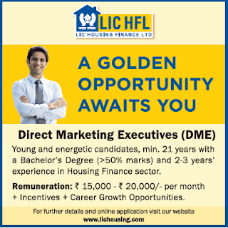 LIC Housing Finance Ltd LIC HFL Direct Marketing Executive Home Loan Jobs Online Recruitment Notification 2019