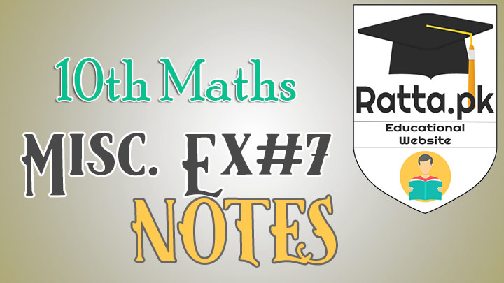 10th Maths Misc. Exercise 7 Solved Obectives - MCQs and Questions
