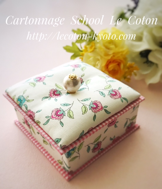 カルトナージュ教室:シャポーの小箱