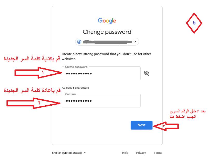 شرح طريقة عمل رقم سرى جديد لجوجل