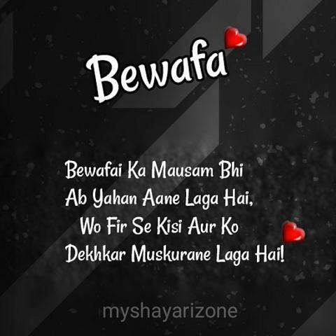 Bewafai Ka Mausam Hindi Shayari Image