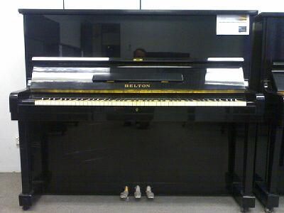 dan piano belton fu50