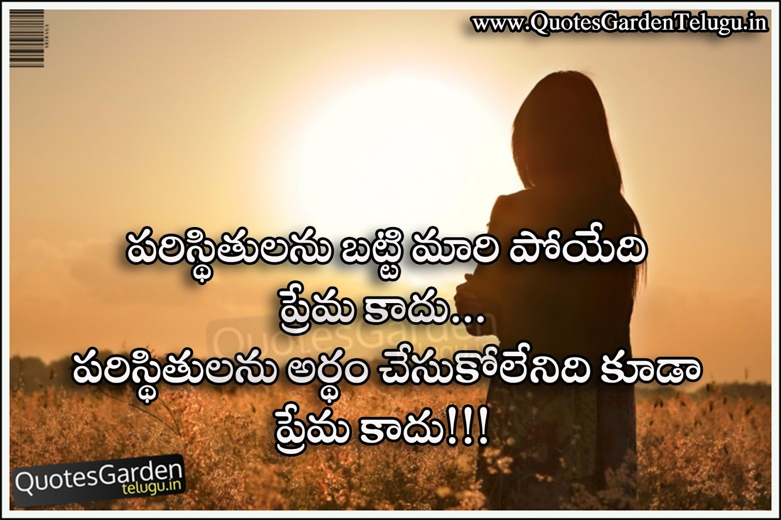Garden Love Quotes Latest Telugu Love Quotes Messages  Quotes Garden Telugu  Telugu