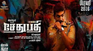 Sethupathi (2016) 300MB Full Tamil Movie Download