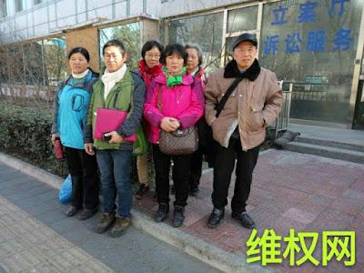 上海六维权人士诉国家信访局遭拒(图)