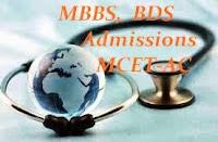 MBBS, BDS Admissions MCET-AC