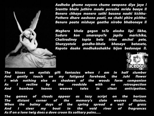Arnob - Adheko Ghume Lyrics | Musixmatch