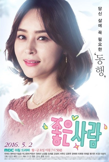 Sinopsis Drama Korea Terbaru : Good Person (2016)