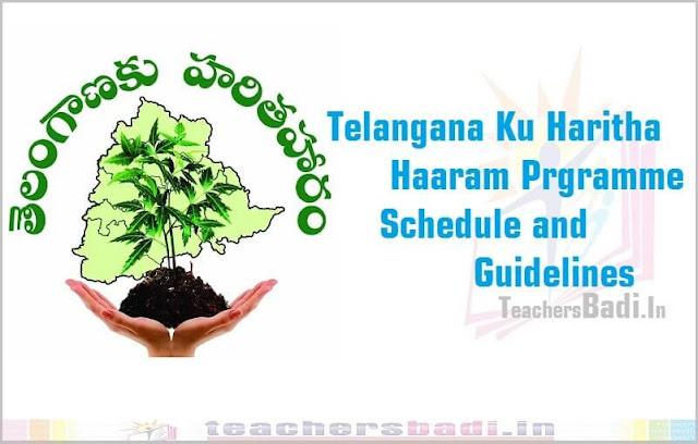Telangana Ku Haritha Haaram Prgramme,Schedule,Guidelines