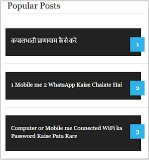 how to add popular post widget in blogger