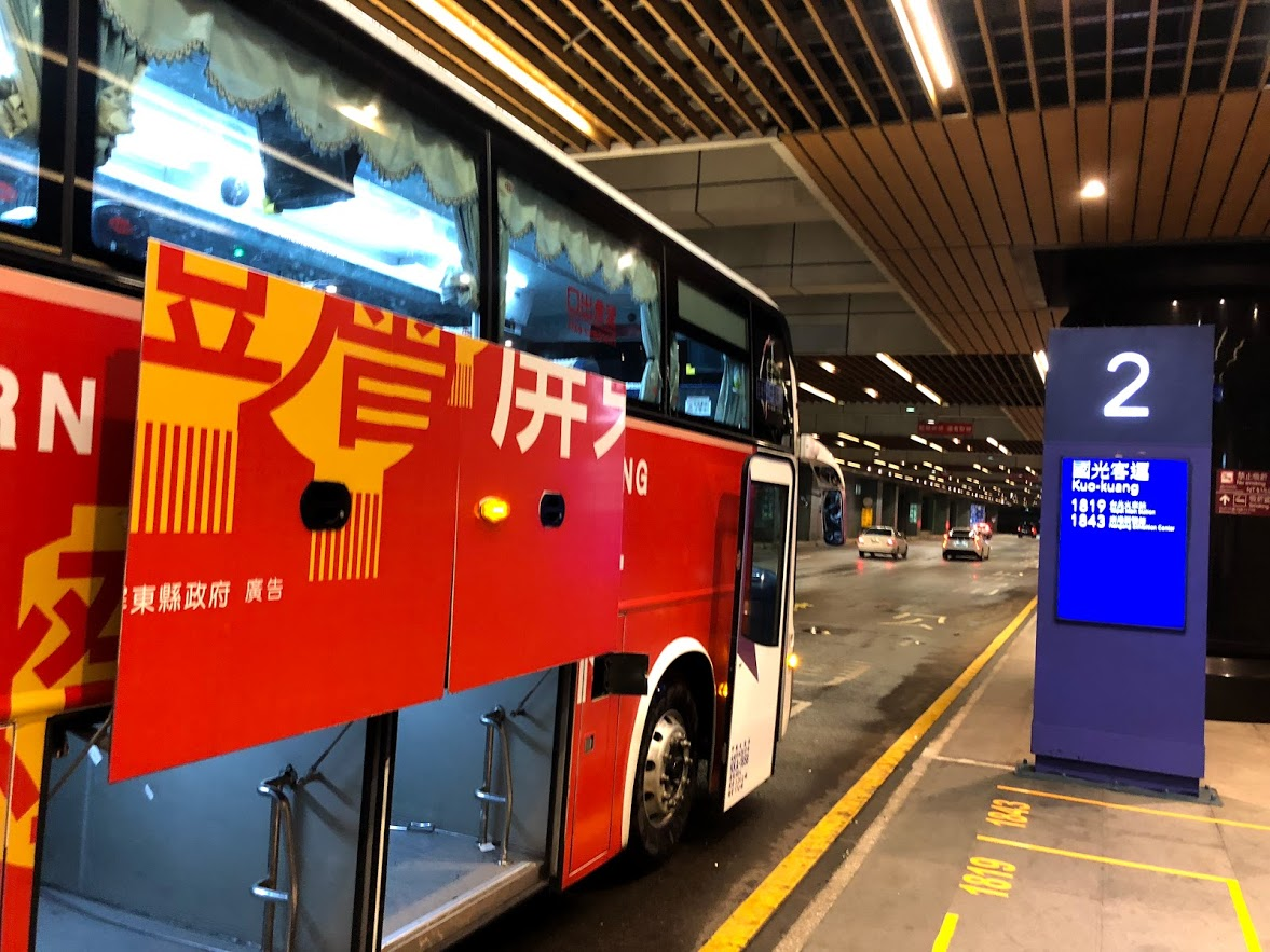 Getting from Taipei-Taoyuan TPE after-hours - Frugal Fliers