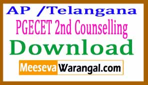 Telangana & AP PGECET 2nd Counselling schedule Dates 2017