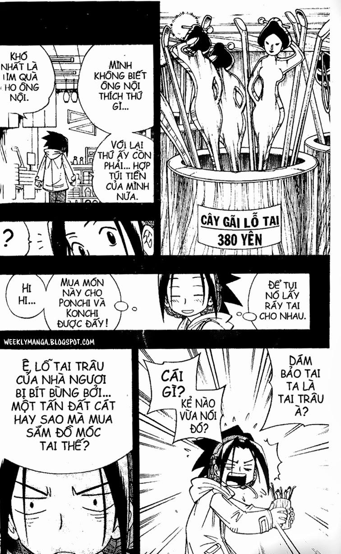 Shaman King [Vua pháp thuật] chap 167 trang 12