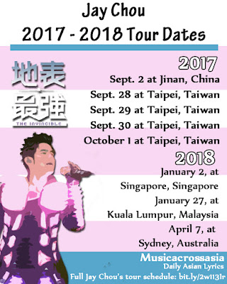 Jay Chou 周杰倫 2017 - 2018 Tour and Concert Schedule