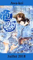 http://blog.mangaconseil.com/2018/05/a-paraitre-awa-koi-de-kanan-minami-en.html
