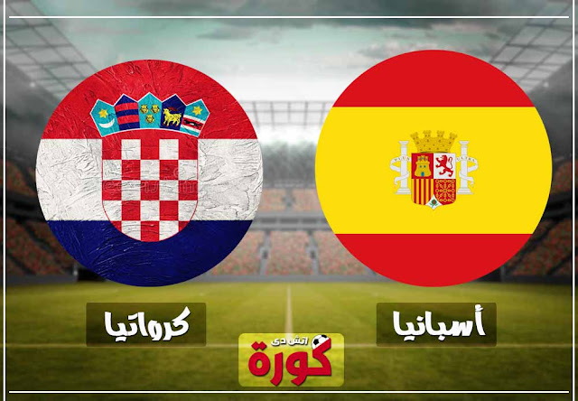spain-vs-croatia
