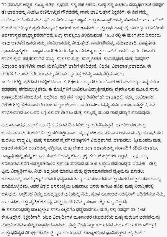 Kannada in day republic pdf speech