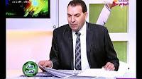 برنامج ستاد الحدث حلقة السبت 10-12-2016 مع الكابتن عزت عبد القادر