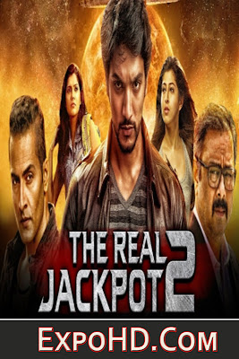 The Real Jackpot-2 (Indrajith) 2019 New Full Hindi Dubbed Movie | 720p Gautham Karthik, Ashrita