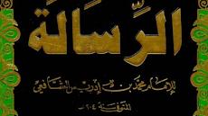 Kata Bijak Motivasi Imam Syafi'i