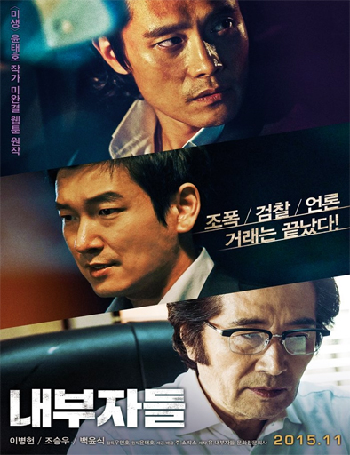Ver Inside Men (2015) Online