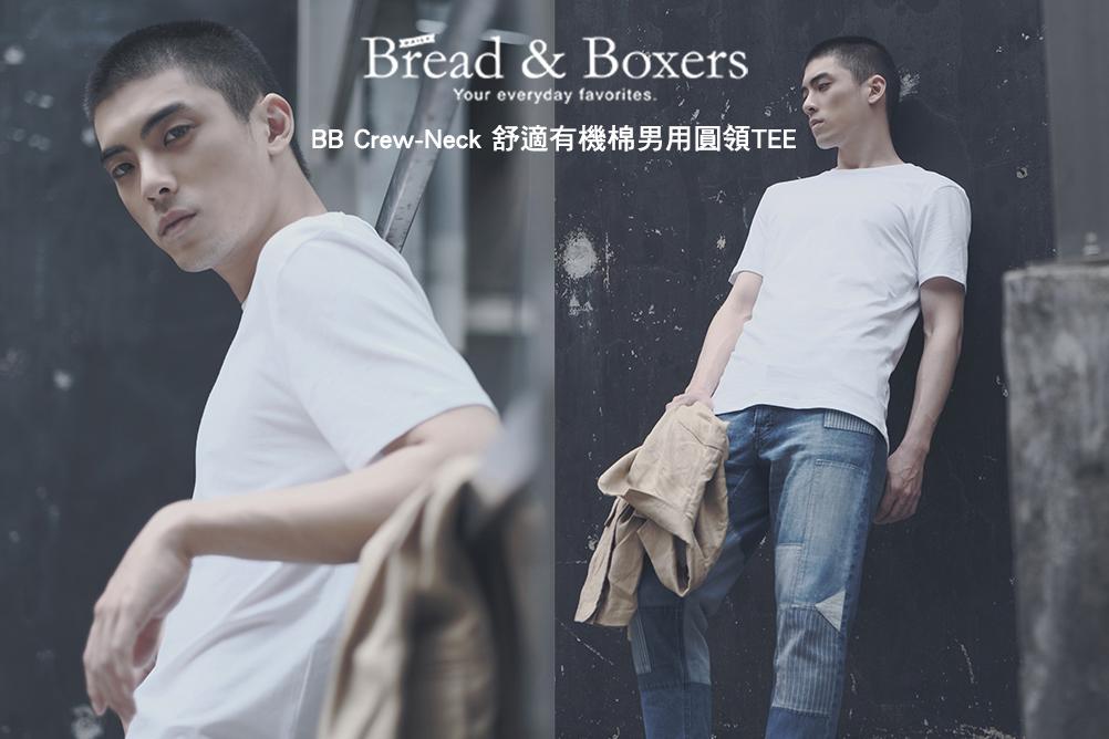 BB Crew-Neck 舒適有機棉男用圓領TEE