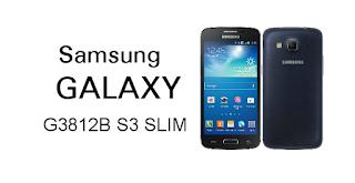 سعر مواصفات هاتف samsung g3812b galaxy s3 slim