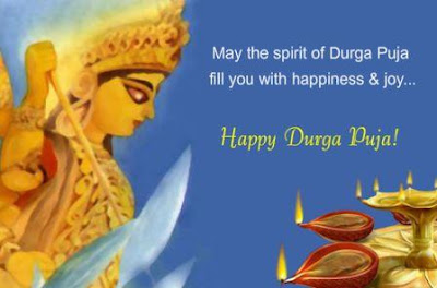 Best Wishes to All: Happy Durga Puja 2017